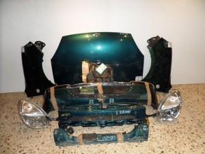 Daihatsu sirion 01-06 Καπό εμπρός κομπλέ πράσινο