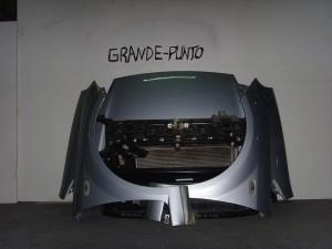 Fiat grande punto 06-10 μετόπη εμπρός κομπλέ ασημί