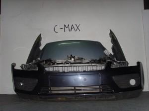 Ford C-Max 03-07 Καπό εμπρός κομπλέ ποντικί