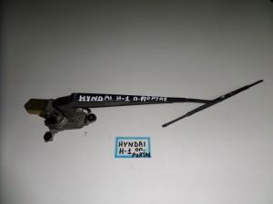 Hyundai H-1 98-08 πίσω μοτέρ υαλοκαθαριστήρων