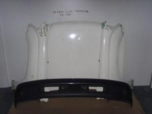 Toyota Hi-lux 01-05 μετώπη εμπρός κομπλέ άσπρο