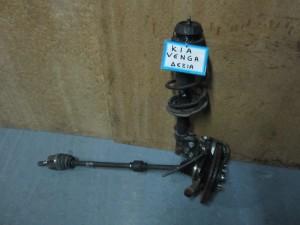 Kia Venga 2010-2014 μπουκάλα ημιαξόνιο δεξί