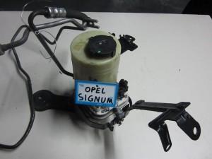 Opel Signum 2003-2008 δοχείο υδραυλικού τιμονιού
