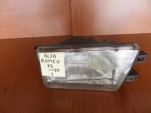 Alfa romeo 75 1985-1992 φανάρι εμπρός δεξί