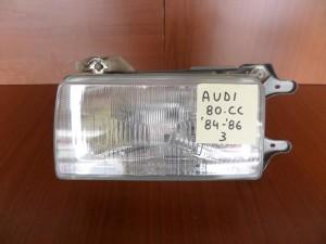 Audi 80cc 1984-1986 φανάρι εμπρός αριστερό