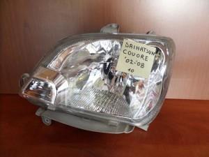 Daihatsu Cuore 2002-2006 φανάρι εμπρός αριστερό