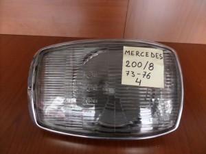 Mercedes 200/8 W114 1973-1976 φανάρι εμπρός δεξί