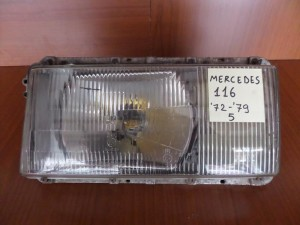 Mercedes s class w116 1972-1980 φανάρι εμπρός αριστερό
