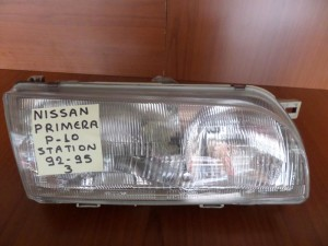 Nissan Primera P-10 1990-1995 φανάρι εμπρός δεξί