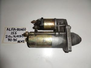 Alfa romeo 155 1992-1998 2.0cc turbo βενζίνη μίζα