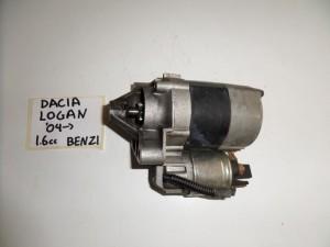 dacia logan 04 1 6cc 16v venzini miza 300x225 Dacia logan 2004 2012 1.6cc 16v βενζίνη μίζα