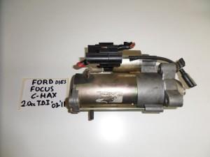 ford focus c max 2 0cc tdci 03 11 miza 300x225 Ford Focus C max 2.0cc TDCi 2003 2010 μίζα