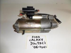 ford focus galaxy 2 0cc tdci 06 miza 300x225 Ford Galaxy 1995 2006 2.0cc TDCi μίζα