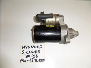 hyundai s coupe 90 96 1 5cc turbo miza 300x225 Hyundai S coupe 1990 1996 1.5cc turbo μίζα