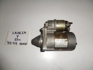 lancia y 95 03 1 2cc venzini miza 300x225 Lancia Y 1996 2003 1.2cc βενζίνη μίζα