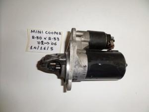 mini cooper 1 4 k 1 6cc kai cooper s 02 06 miza 300x225 Mini Cooper 1.4 k 1.6cc kai cooper S 2001 2006 μίζα