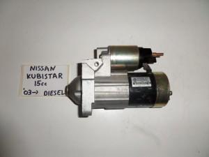 nissan kubistar 1 5cc diesel 02 08 miza 300x225 Nissan Kubistar 1.5cc diesel 2003 2009 μίζα