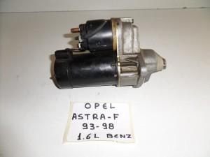opel astra f 95 98 1 6cc venzini miza 300x225 Opel Astra F 1991 1998 1.6cc βενζίνη μίζα