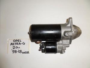 opel astra g 98 04 2 0cc diesel miza 300x225 Opel Astra G 1998 2004 2.0cc diesel μίζα