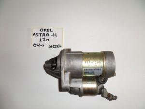 opel astra h 04 10 1 7cc diesel miza 300x225 Opel astra H 04 10 1.7cc diesel μίζα