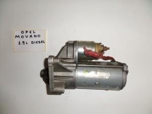 opel movano 02 06 1 9cc diesel miza 300x225 Opel Movano 2003 2009 1.9cc diesel μίζα