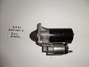 opel zafira 05 2 0cc diesel miza 300x225 Opel Zafira 2005 2012 2.0cc diesel μίζα