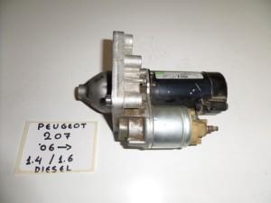 peugeot 207 06 1 6cc diesel miza 300x225 Peugeot 207 2006 2012 1.6cc diesel μίζα