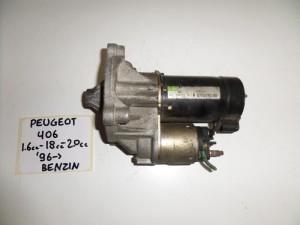 peugeot 406 1 6 1 8cc 16v kai 2 0cc 16v 96 miza 300x225 Peugeot 406 1.6, 1.8cc 16v kai 2.0cc 16v 1996 2004 μίζα