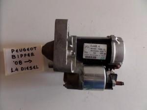peugeot bipper 1 4cc hdi 08 miza 300x225 Peugeot bipper 1.4cc HDi 08 μίζα