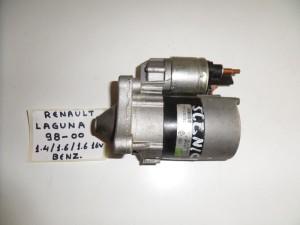 renault laguna 98 00 1 4 k 1 6 kai 1 6cc 16v venzini miza 300x225 Renault Laguna 1998 2000 1.4 k 1.6 kai 1.6cc 16v βενζίνη μίζα