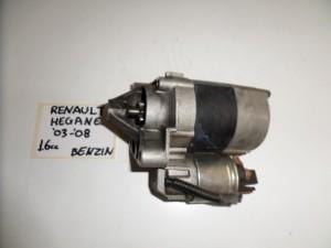 Renault Megane 2003-2010 1.6 cc 16v βενζίνη μίζα