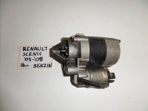 renault scenic 03 08 1 6cc 16v venzini miza 300x225 Renault Scenic 2003 2009 1.6cc 16v βενζίνη μίζα