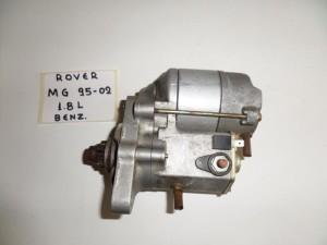 rover mg 06 1 8 venzini miza 300x225 Rover MG 1995 2006 1.8 βενζίνη μίζα