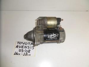 Toyota avensis 2003-2009 1.8cc βενζίνη μίζα