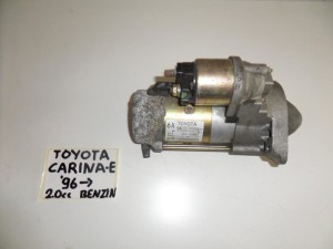Toyota carina E 1991-2001 2.0cc βενζίνη μίζα
