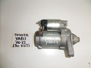 Toyota Yaris 2006-2011 1.3cc VVTi μίζα