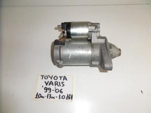 toyota yaris 99 06 1 0 kai 1 3cc miza 300x225 Toyota Yaris 1999 2006 1.0 kai 1.3cc μίζα