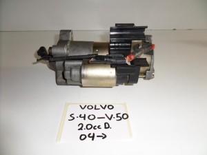 Volvo S40/V50 2004-2012 2.0cc D 04 μίζα