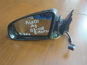 Audi A3 03-08 5θυρο ηλεκτρικός καθρέπτης αριστερός (9 καλώδια) ανθρακί