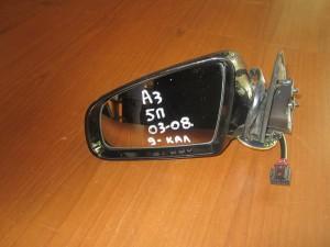 Audi A3 03-08 5θυρο ηλεκτρικός καθρέπτης αριστερός μαύρος (9 καλώδια)