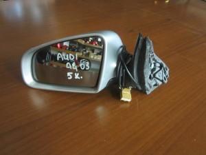 Audi A4 03-08 καθρέπτης αριστερός ασημί (5 καλώδια)