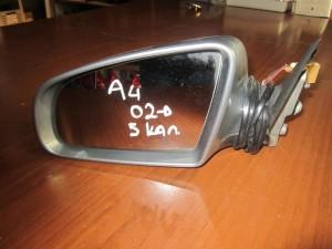 Audi A4 03-08 ηλεκτρικός καθρέπτης αριστερός ασημί σκούρο (5 καλώδια)