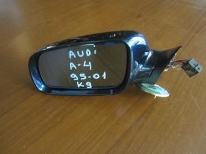 Audi A4 95-99 ηλεκτρικός καθρέπτης αριστερός μπλέ σκούρο (9 καλώδια)