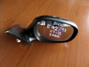 BMW Series 3 E92/E93 2006-2013 coupe-cabrio ηλεκτρικός καθρέπτης δεξιός μαύρος (5 ακίδες)