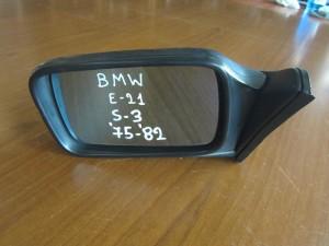 BMW Series 3 E21 1975-1982 ηλεκτρικός καθρέπτης αριστερός άβαφος