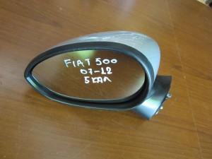 Fiat 500 07-12 ηλεκτρικός καθρέπτης αριστερός ασημί (5 καλώδια)