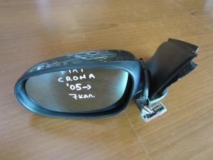 Fiat croma 2005-2011 ηλεκτρικός καθρέπτης αριστερός ανθρακί (7 καλώδια)