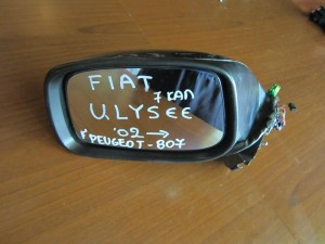 Fiat ulysse 2002-2010,Peugeot 807 2002-2014 ηλεκτρικός καθρέπτης αριστερός ανθρακί (7 καλώδια)