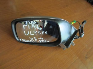 Fiat ulysse-Peugeot 807 02 ηλεκτρικός καθρέπτης αριστερός ασημί (7 καλώδια)