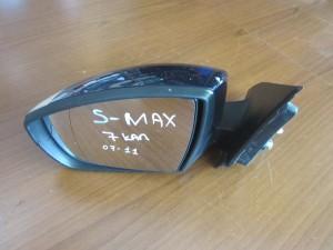 Ford S-max 2007-2015 ηλεκτρικός καθρέπτης αριστερός μπλέ σκούρο (7 καλώδια)